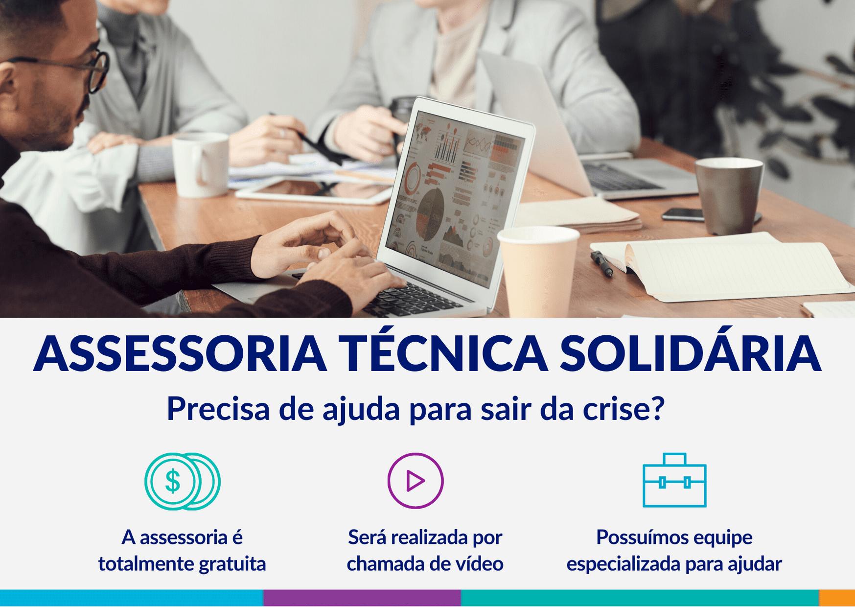 Assessoria técnica SOLIDÁRIA